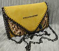 Клатч женский брендовый Stella McCartney на цепочке цвет желтый