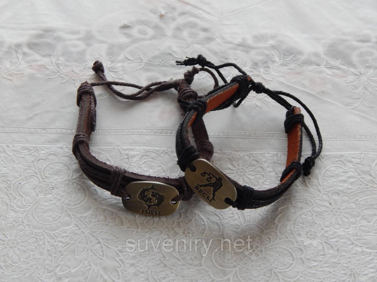 Кожаный браслет на руку с металличным знаком зодиака