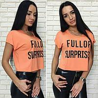 Женская футболка-топ  с надписью