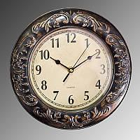 Часы настенные   5620 C