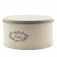 """Металлический контейнер с крышкой для хранения продуктов """"Cake"""" (25*13 см)"""