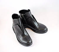 Демисезонные ботинки Wright