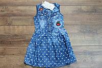 Джинсовое платье для девочек 98- 128 рост