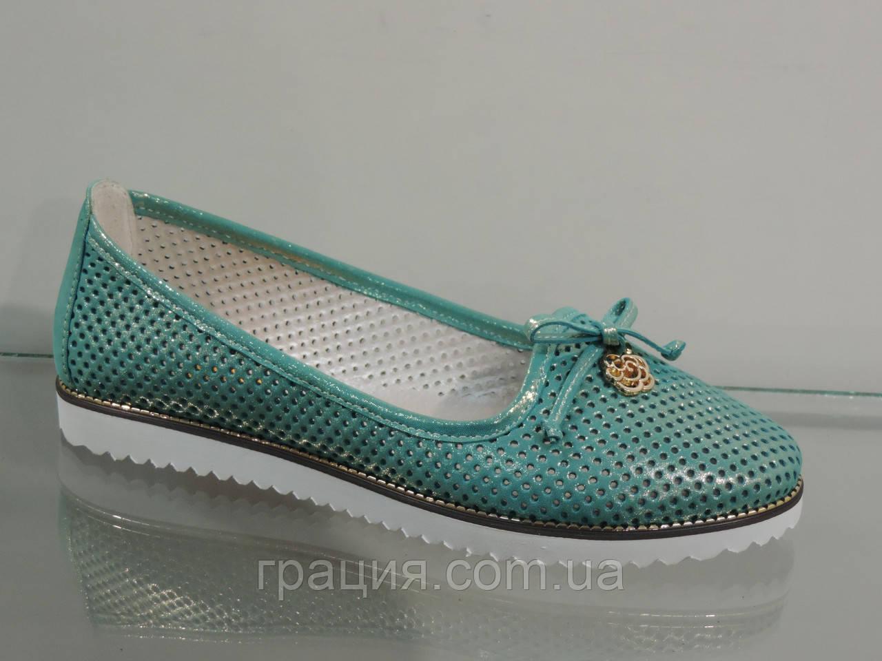 Туфлі жіночі шкіряні зручні з перфорацією