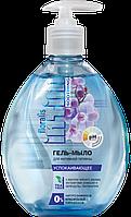 Гель-мыло для интимной гигиены INTIM