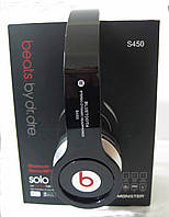 Наушники Monster Beats By dr.dre Solo Bluetooth Black + плеер  MP3