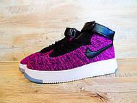 Кроссовки женские Nike Air Force 1 Ultra Flyknit High D135 фиолетовые