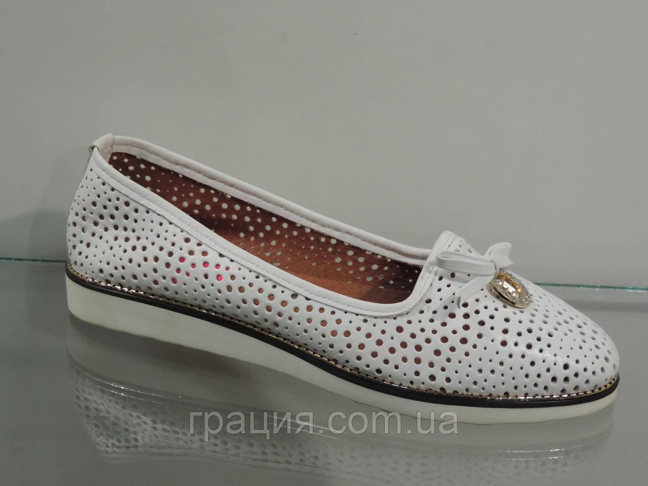Туфли женские кожаные удобные с перфорацией