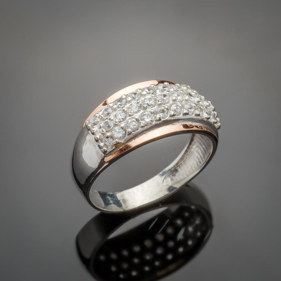 Женское кольцо Дюна со вставкой золота
