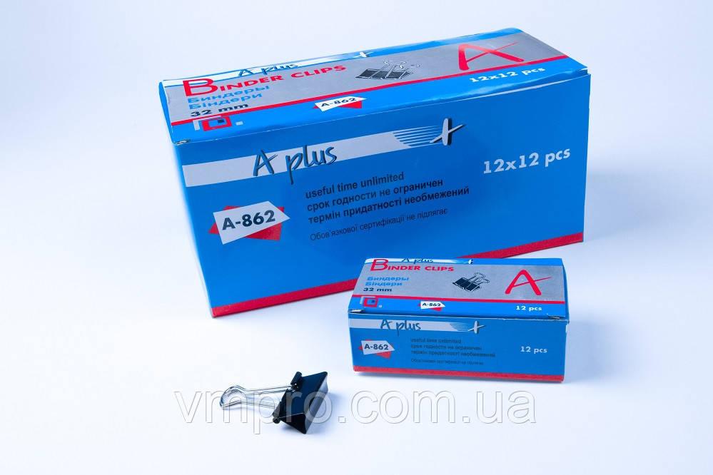 Біндер 32 mm №А-862,затиск для паперів, 144 шт/блок