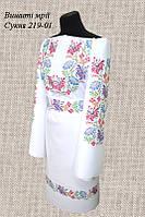 Платье 219-01 с поясом