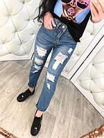 Молодежные, женские, джинсовые капри-рванки.