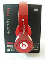 Наушники Monster Beats By dr.dre Solo Bluetooth Red + плеер  MP3
