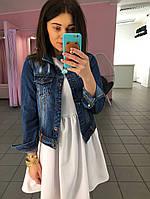 Куртка джинсовая синяя
