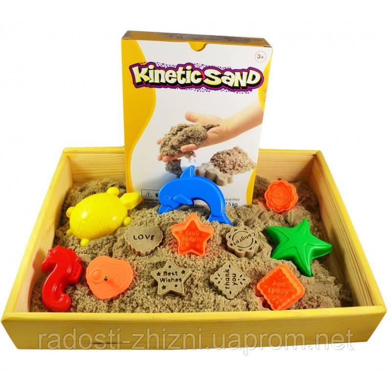 Кинетический песок 2,5 кг WABA FUN и деревянная песочница с крышкой