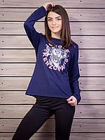 Молодежная кофта женская с принтом p.42-48 цвет синий VM1804-3