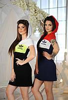 Платье - сарафан  женское Adidas мод. 3034 рус.