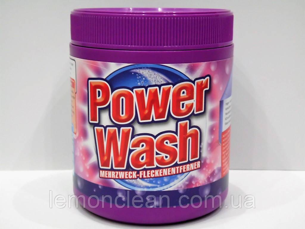 Пятновыводитель для цветных тканей Power Wash 600гр