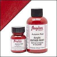 Краска для кожи Angelus Autumn red (Осенний красный)