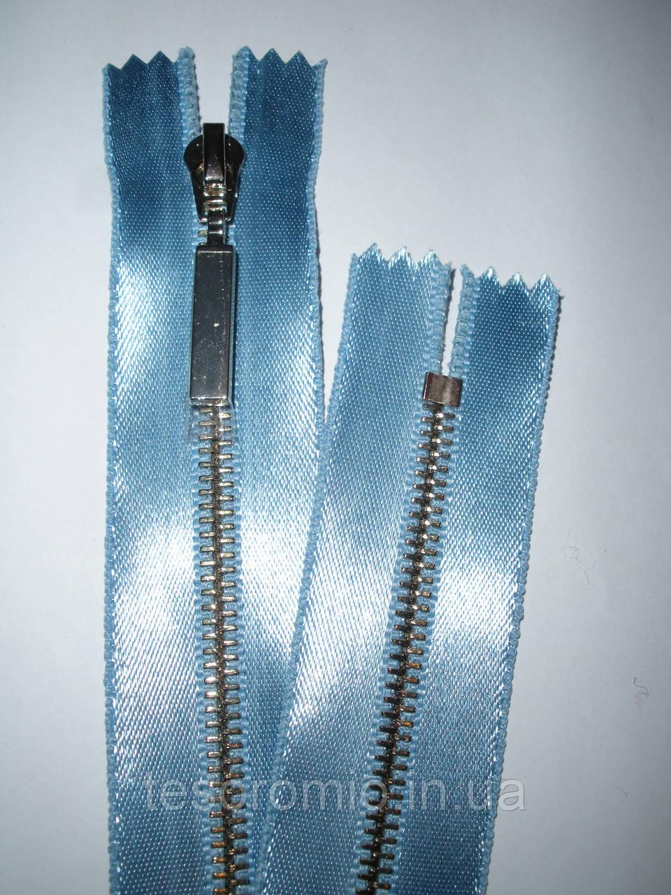 Молния металлическая неразъемная на атласной основе 35см тип 3