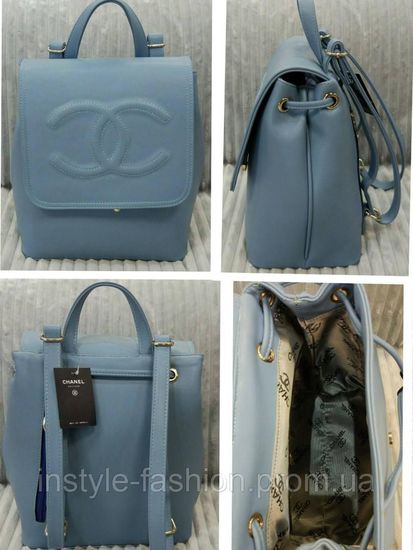 10944b23c933 Рюкзак женский брендовый Chanel голубой Шанель   купить недорого ...