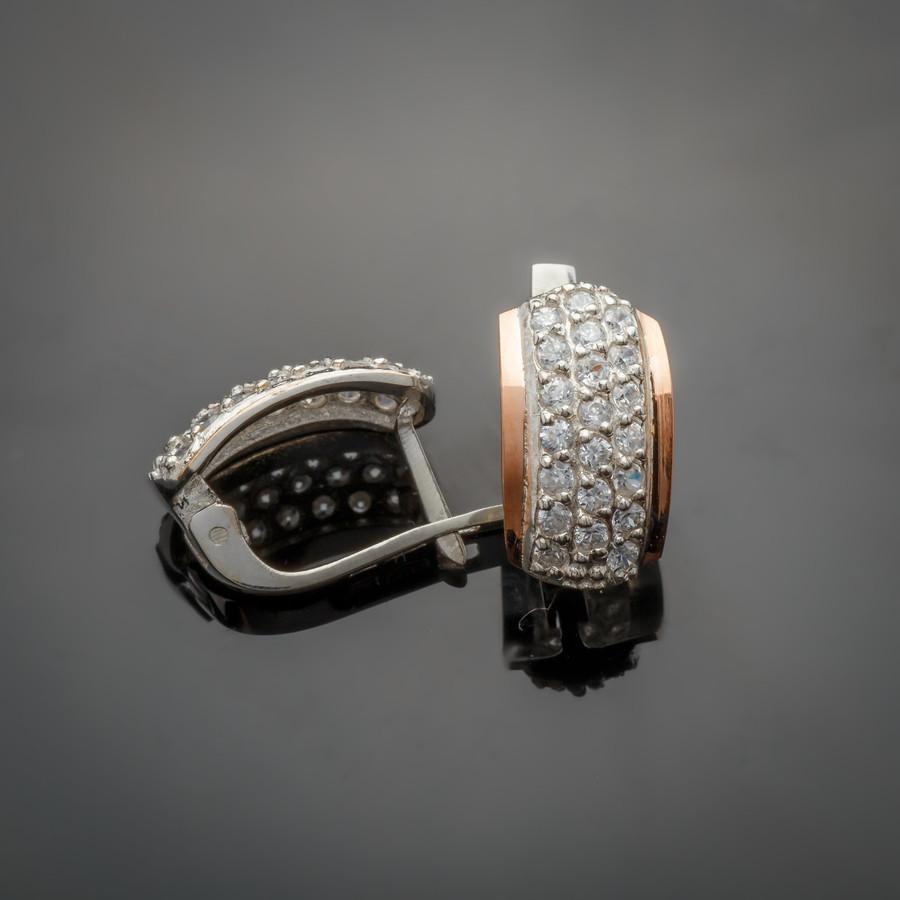 Красивый комплект Дюна серебро с золотом   продажа, цена в Харькове ... 103cb111a07