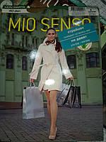 Колготы женские качественные Италия