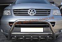 Защита переднего бампера кенгурятник из нержавейки на Volkswagen T5 2003-2010