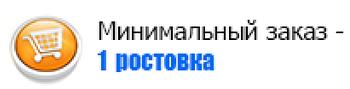 Оптовый склад турецких рубашек  - https://palmen.com.ua