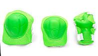 Спортивная Защита для детей,   для локтей, колен и запястий, цвет зеленый