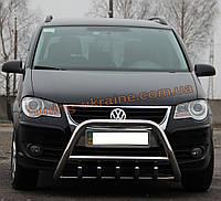Защита переднего бампера кенгурятник из нержавейки на Volkswagen Touaran 2003-2010