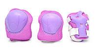 Спортивная Защита для детей,   для локтей, колен и запястий, цвет фиолетовый