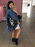 Куртка джинсовая Молнии синяя