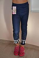 Лосины детские под джинс (TKC06-2) | 12 пар