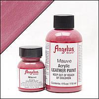 Краска для кожи Angelus Mauve (розовато-лиловый) 90 мл.