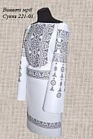 Платье 221-01 с поясом