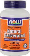 Восстановление молодости увядшей коже - Ресвератрол (Natural Resveratrol), 200 мг 120 капсул