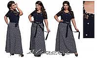 """Макси платье с коротким рукавом """"Колл"""" размеры от 50 до 58, фото 1"""