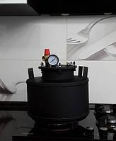 Домашний автоклав для домашнего консервирования 8 пол-литровых банок для домашнего консервирования