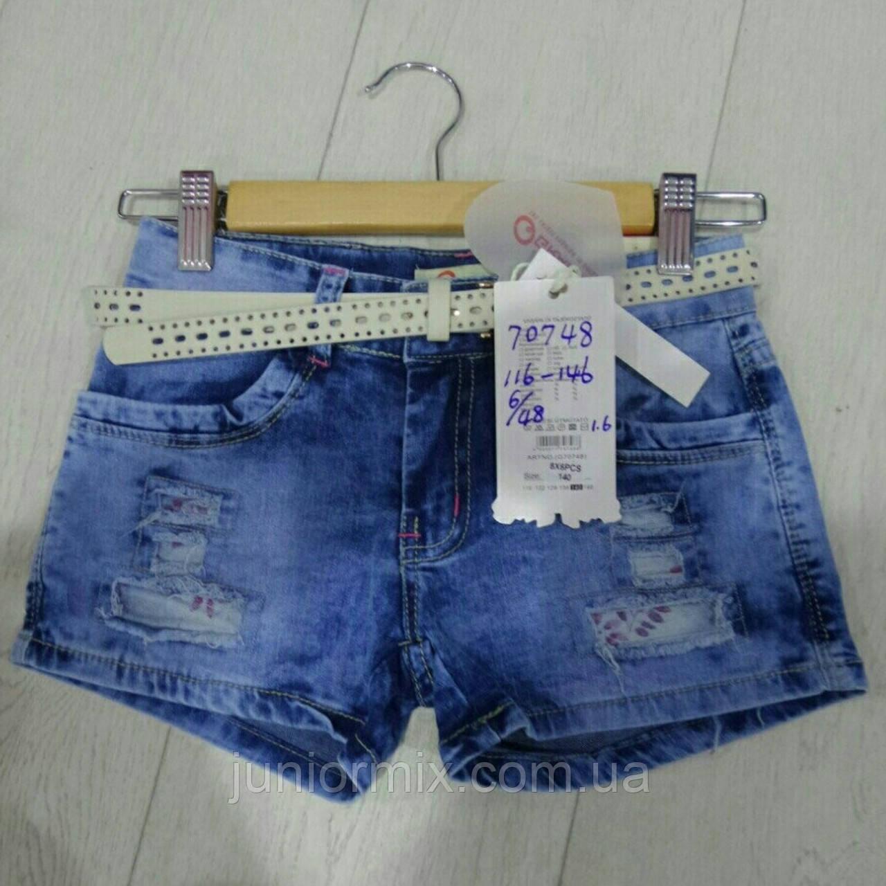 Шорти джинсові на дівчинку GRACE