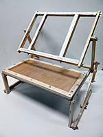 Станок диванный универсальный со столиком для вышивки