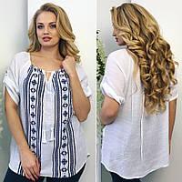 Блуза женская поплин ( Польша)