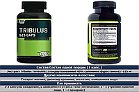 Tribulus 625 100 caps Optimum Nutrition (USA)