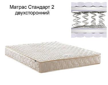 Матрас Стандарт 2 двухсторонний