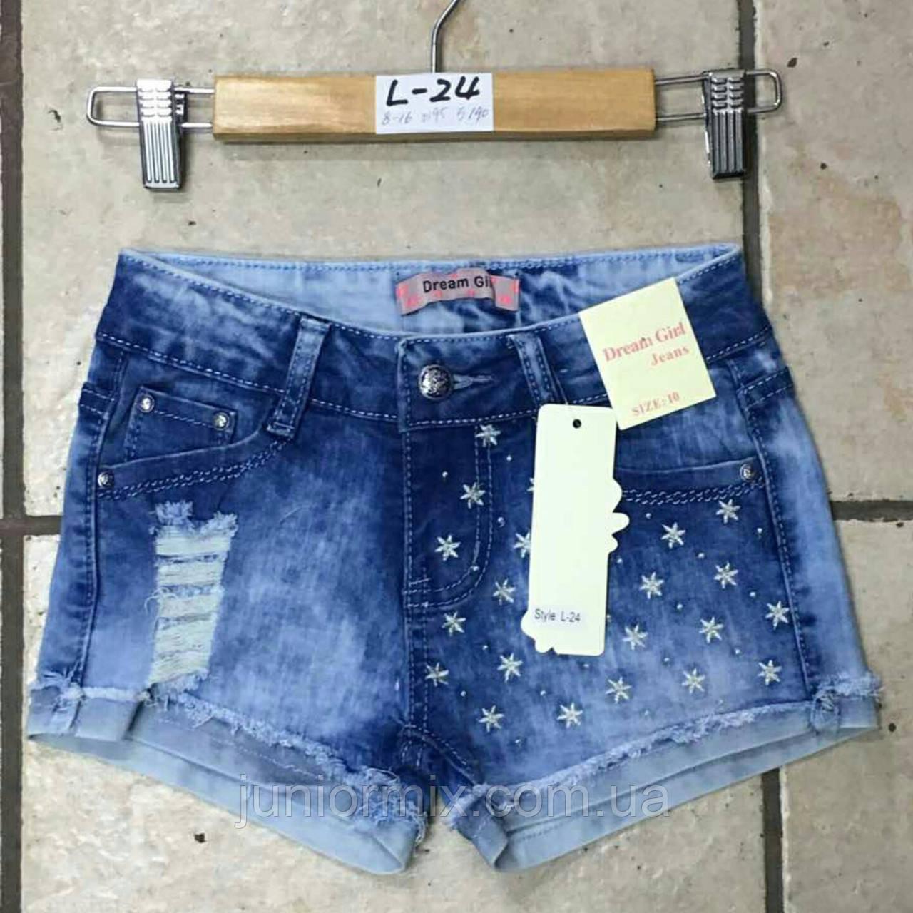 Джинсовые подростковые шорты на девочку Dream Girl