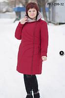 Зимове пальто з плащової тканини на синтепоні 200, фото 1