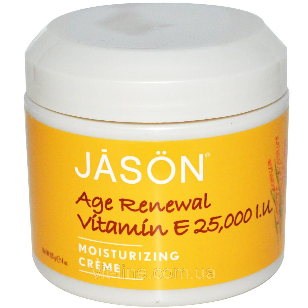 Jason Natural, Age Renewal Vitamin E, Увлажняющий крем, 25 000 МЕ (113 г)