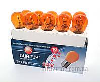 Лампа указателей поворотов и стоп-сигналов PY21W 24V 21W BAU15S Amber, смещенный цоколь