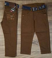 Стильные штаны,джинсы для мальчика 2-6 лет(коричневые клетка)  пр.Турция, фото 1