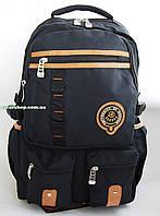 Мужской рюкзак. Дорожный рюкзак. Городской рюкзак под ноутбук. РМ1, фото 1